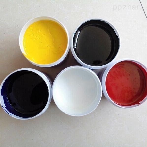 喷UV漆面移印油墨