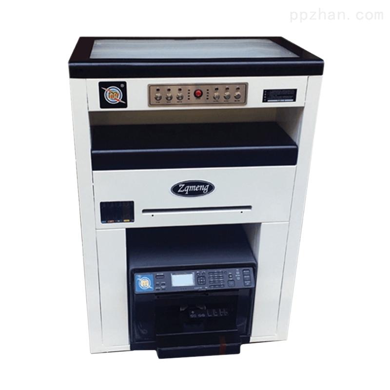 印刷厂全自动印A3宣传单的多功能印刷一体机