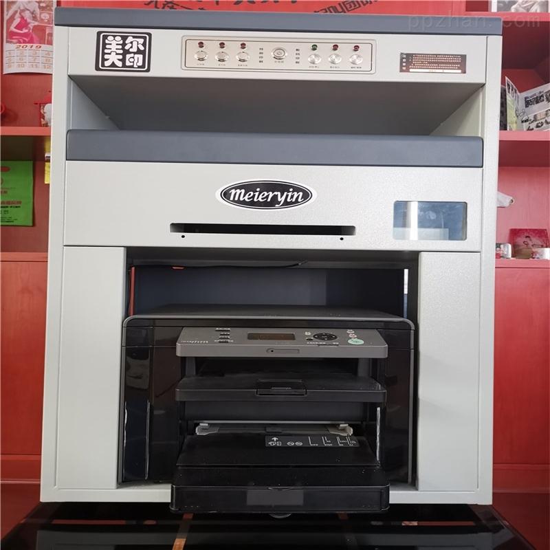 一张起印PVC证卡的多功能彩印一体机