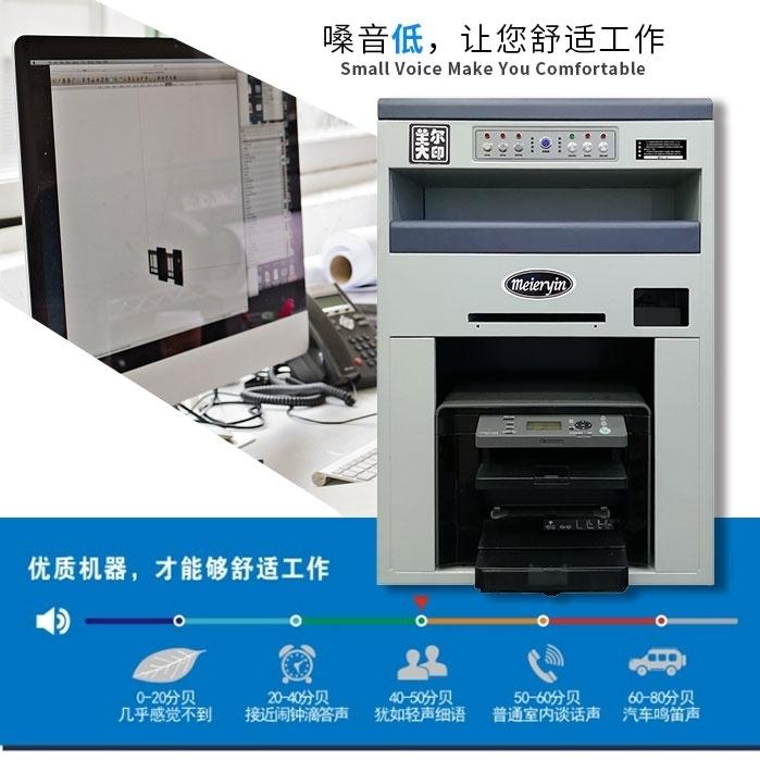 售后无忧的画册印刷机可印种类齐全