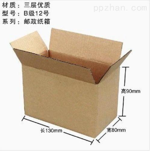 武汉纸箱包装