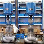 ZDLM-100P高温高压电动调节阀