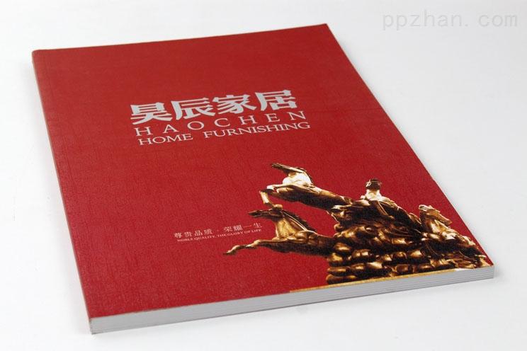 昊辰家居产品画册印刷
