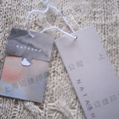 塑料防水吊牌