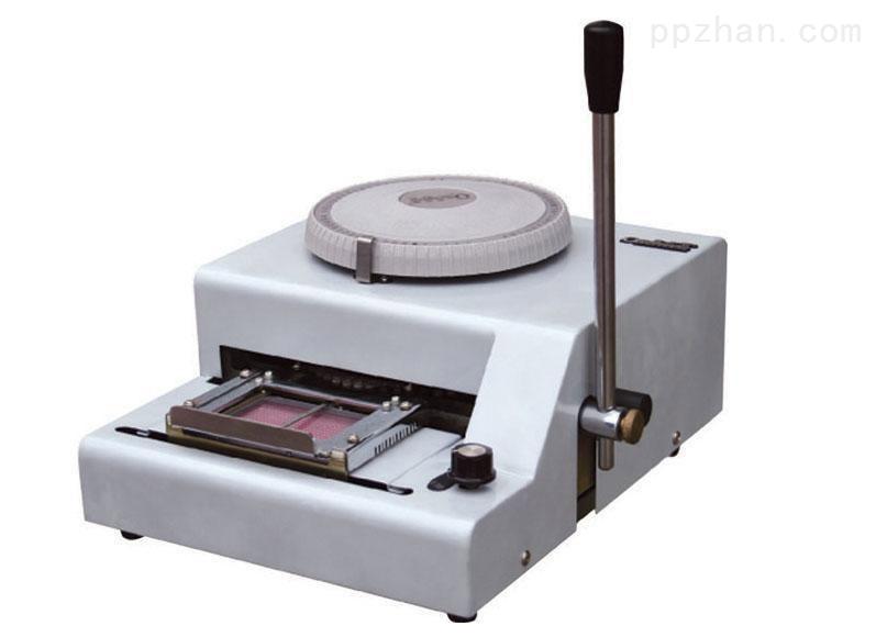 奥希尔手动凸字机
