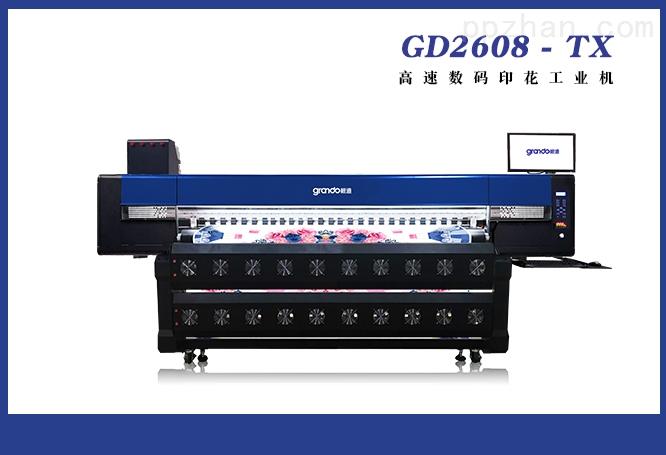 GD-2608/3208TX高速数码印花工业重型墙板机 配置8个 i3200打印喷头