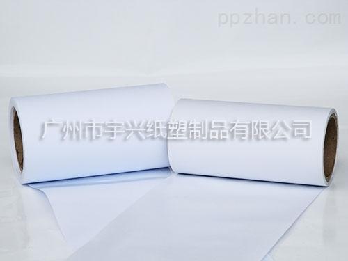 白色双胶淋膜纸