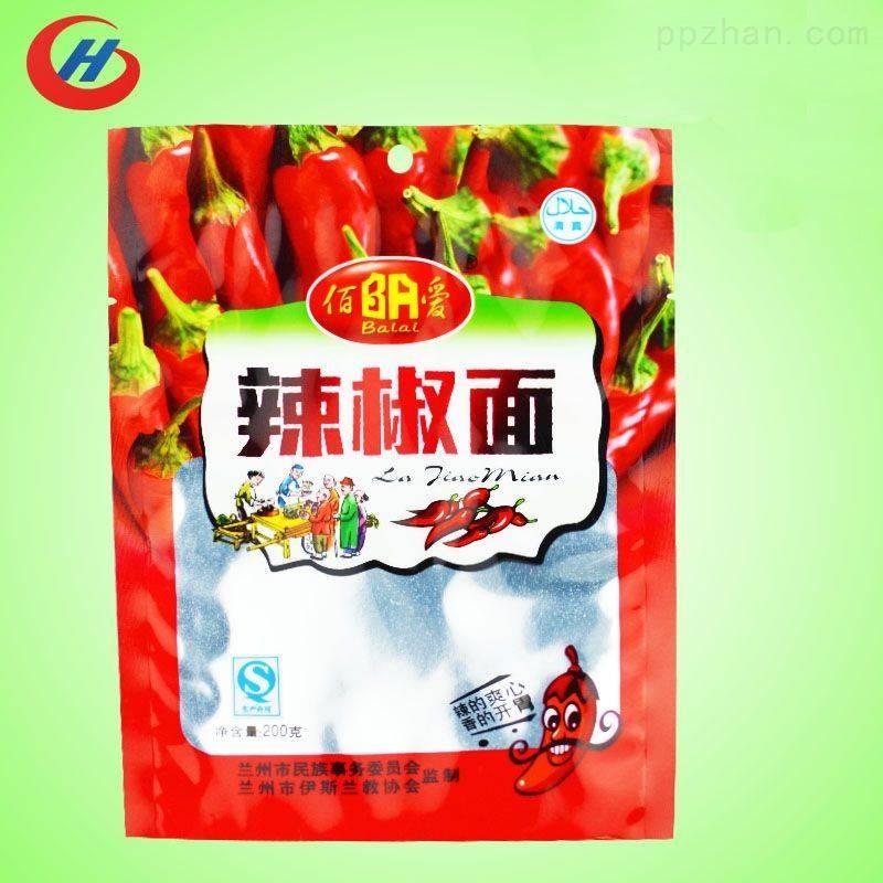 广东厂家定制半透明半镀铝阴阳袋调味品三边封食品包装袋辣椒面食品包装袋自封塑料复合袋