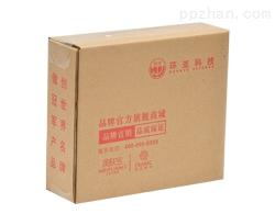 EB坑7号网购盒