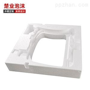 医用器械泡沫包装盒
