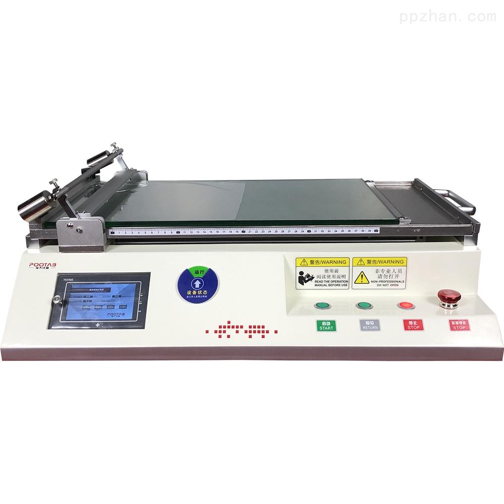 实验室小型涂布机PT-5000(线棒型)