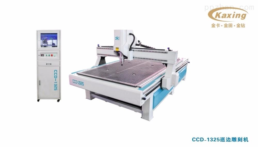 金卡CCD-1325