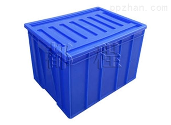 X103塑料周转箱(箱盖可选)