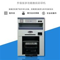 湖南数码图文快印设备印纪念册质保三年