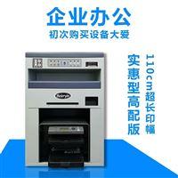 数码标签印刷机成本低占地面积小
