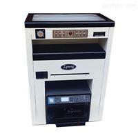 速印食品不干胶的名片证卡打印机