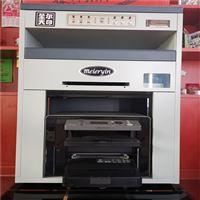 印圆标三角标条形码的PVC名片印刷机