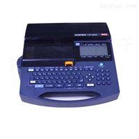日本佳能Canon便携式线号印字机