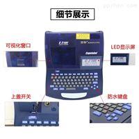 PR-T101佳能C-210T中英文电子线号机