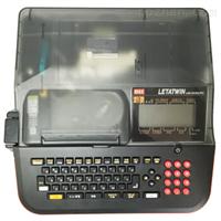 MAX热缩套管打号机LM-550E