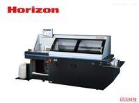 Horizon BQ-280PUR 全自动胶装机