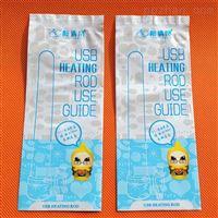 湿纸巾包装袋 重庆印刷塑料袋