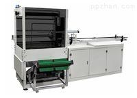 纸杯包装机GCFB-700