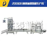 200公斤润滑油灌装机生产线