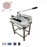 YG-868T厚层切纸机(带机架)