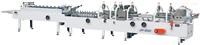 ZH-800G/900G/1000G全自动勾底糊盒机