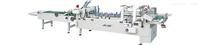ZH580/ZH780/ZH980全自动高速边贴糊盒机