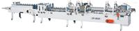 ZH-800D/900D/1000D勾底糊盒机