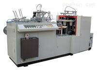 LBZ-LD型 全自动 双面淋膜纸碗机
