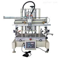 赣州市塑料盒丝印机包装盒丝网印刷机厂家