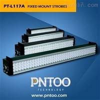 杭州品拓钢铁表面检测固定式频闪仪PT-L117A