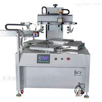 信件袋丝印机资料夹丝网印刷机档案网印机