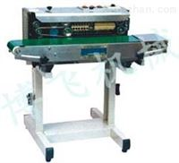 ◆ 落地式塑料薄膜封口机