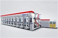 HFAY-850-1250E凹版印刷机