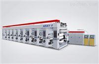 HFAY-850-1050F凹版印刷机
