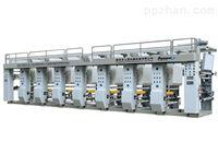 ASY-A 型凹版印刷机