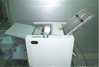 汇远HY-228折页机 A4自动折纸机 说明书折页机折叠机 叠纸机