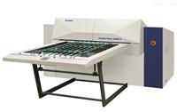 SCREEN 霹雳出版神16000N系列直接制版机