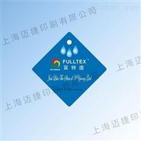 PVC防水吊牌