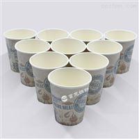 9盎司纸杯专业定制厂家,广告纸杯定做印刷
