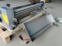 全不锈钢台式调速加热型胶水机