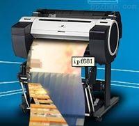 佳能IPF681大幅面打印机
