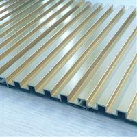 瓦楞芯铝单板