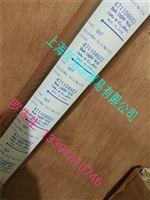 UVT-1278 MATGOLD 烫印电镀喷涂丝印亚金色烫金纸