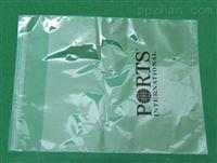 【高档包装袋】_高档衣服包装袋品牌/图片/价格/批发