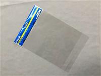 批发透明塑料袋包装袋印刷定制opp袋